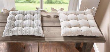 Подушки для табуретов