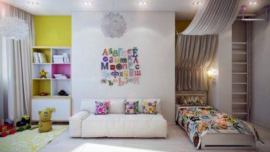 Комната в современном стиле
